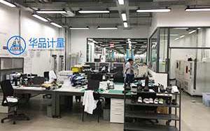 河南振隆纸业合作华品仪器计量校准
