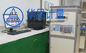 河南皇堡玩具有限公司做仪器校准服务选择华品计量