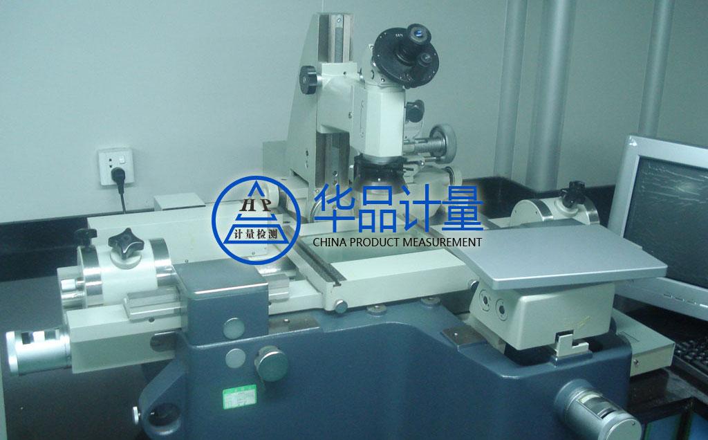 河南玖龙纸业选择华品计量校准