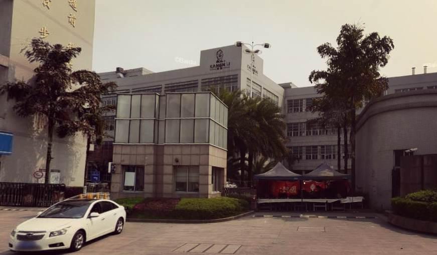 河南康奈集团有限公司只选华品计量仪器校准鞋类仪器校准
