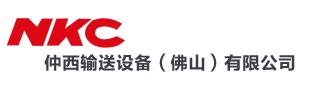 河南仲西输送设备(佛山)有限公司做仪器校准找华品计量
