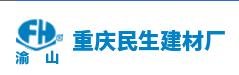 河南重庆民生建材厂做仪器校准找华品计量