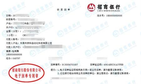 河南辰科自动化科技有限公司做仪器校准找华品计量