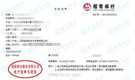 河南江西脑调控技术发展有限公司做仪器校准找华品计量