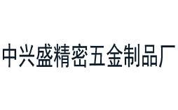 河南中兴盛精密五金制品厂做仪器校准服务选择华品计量